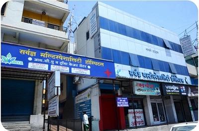 Sarvadnya Multi - Speciality Hospital